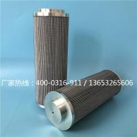 供应YPL-660 25μm_MO14101301润滑油滤芯