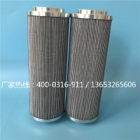 YPL-660高压锅炉给水泵油站过滤器滤芯厂家直销