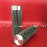 厂家供应:不锈钢液压滤芯润滑油滤芯DLKN/QX110346