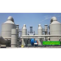 废气污水粉尘治理工程1厂房通风降温2免费定制解决方案