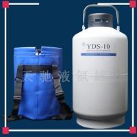 广西天驰液氮罐价格实验室液氮罐YDS-10