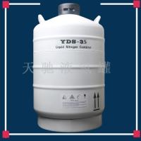 崇左天驰液氮罐价格实验室液氮罐YDS-35