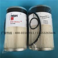厂家供应弗列加FS19728柴油纸滤芯 油水分离滤芯