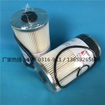 替代4900154171油分滤芯 油雾分离器排气过滤芯