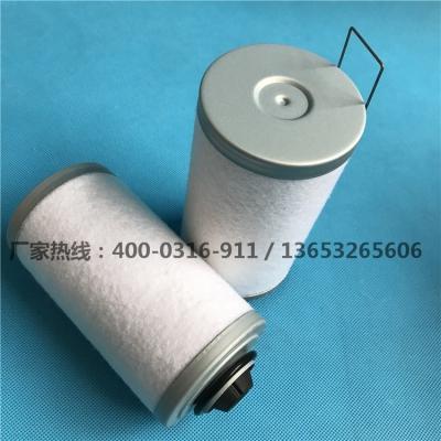 替代4900054231油气分离器油分滤芯 厂家包邮