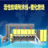 2万风量催化燃烧设备规格参数及应用范围