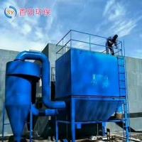 山东塑料厂湿电除尘器烟气排放处理与管理常识