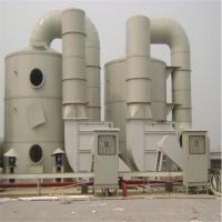 臭气废气处理设备_一对一为企业定制废气解决方案