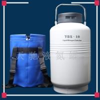 余姚10升进口液氮罐品牌河南厂家