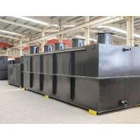工厂生活污水治理_一体化污水处理设备工程