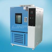 高低温试验箱测试产品标准的规格