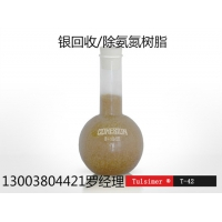 T-42H吸附氨氮树脂的使用方法及流程