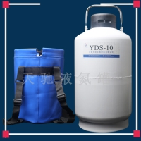 兴安盟10升实验室用液氮罐厂家生产批发