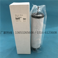 ZD7180020众德真空泵滤芯现货批发