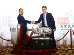 普发真空全新一代HiLobe圀茨泵于亚洲闪亮现市