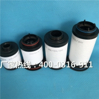 替代索嘉真空泵滤芯 - 索嘉真空泵排气滤芯 - 生产厂家