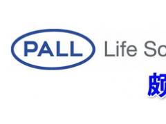 PALL 颇尔 全球过滤专家
