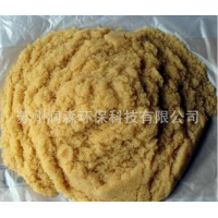 离子交换树脂批发_离子交换树脂品种_离子交换树脂厂家