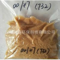 离子交换树脂_离子交换树脂价格_离子交换树脂厂家