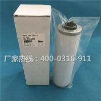 众德真空泵滤芯_ZD7180001价格_在线报价