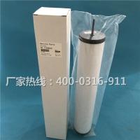 众德真空泵滤芯_ZD7180022价格_在线报价