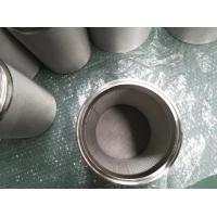 不锈钢滤芯_不锈钢滤芯批发_不锈钢滤芯生产厂家