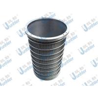上海不锈钢过滤涂料压力筛胶液筛现货可发可定制
