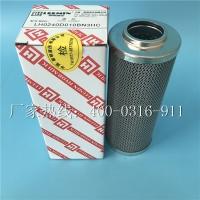 黎明液压油滤芯_LH0240D010BN3HC_实图报价