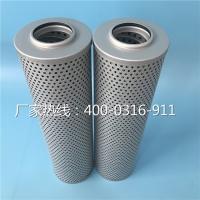 黎明液压油滤芯_HX-250*3Q_实图报价
