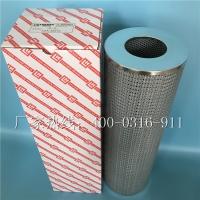 黎明液压油滤芯_CZX-40*10_实图报价