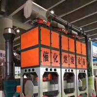 催化燃烧设备的特点及使用范围