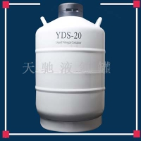 库尔勒天驰低温20升大口径液氮罐厂家