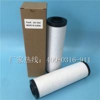 DA1033真空泵滤芯_索嘉真空泵滤芯 _在线报价