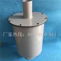 H150真空泵过滤器_真空泵过滤器生产厂家