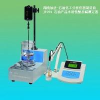 厂家  石油产品水溶性酸及碱测定器 油品检测仪