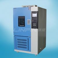 臭氧老化试验箱温度波动度的标准