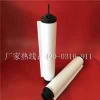 971431121_971431121莱宝真空泵滤芯优惠价格