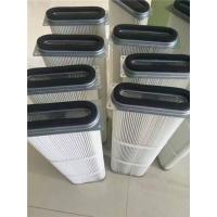 焊烟净化除尘滤芯-加工厂家