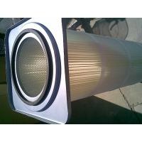 专业生产-喷砂机除尘滤芯