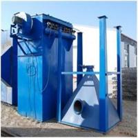 厂家生产单机除尘器