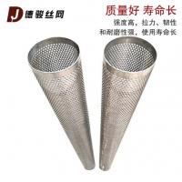 厂家定制 不锈钢冲孔滤管 圆孔网过滤筒 无缝焊接冲孔网筒