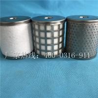 AME-EL350_日本SMC滤芯_空压机精密滤芯厂家