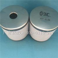 AFF-EL250_日本SMC滤芯_空压机精密滤芯批发