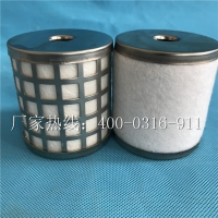 SMC滤芯_日本SMC滤芯_空压机精密滤芯生产厂家