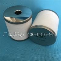 SMC滤芯_日本SMC滤芯_空压机精密滤芯在线报价