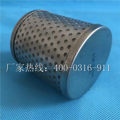 AMF-EL850_日本SMC滤芯_空压机精密滤芯批发