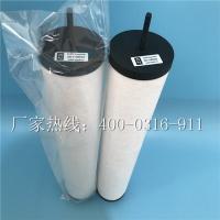 厂家批发:ZD7180010 众德真空泵滤芯