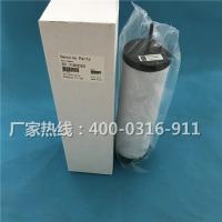 厂家批发:ZD7180001 众德真空泵滤芯