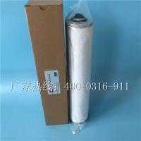 ZD7180022_ZD7180022众德真空泵排气过滤器