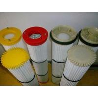 威埃姆塑料盖除尘滤芯-塑料内网